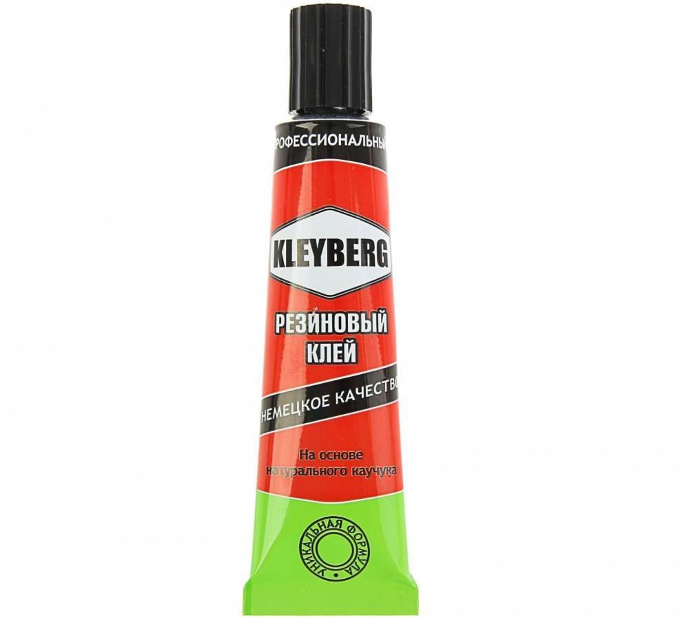 Клей резиновый KLEYBERG  купить в Кодинске низкая цена в интернет магазине Сунгари! Базовая комплектация
